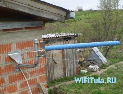 Антенна для wi fi своими руками